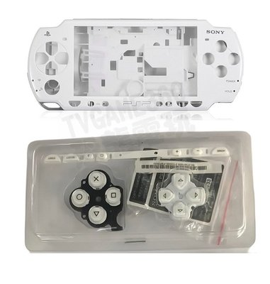 SONY PSP 2000 2007 副廠 全機外殼 機殼 專業維修 快速維修 白色 珍珠白 含按鍵 不含螺絲 台中恐龍
