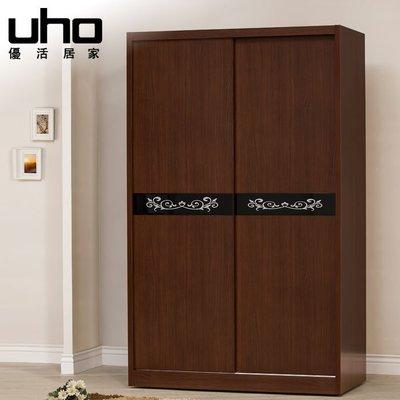 衣櫃【UHO】ZL-4x7拉門衣櫥(5...