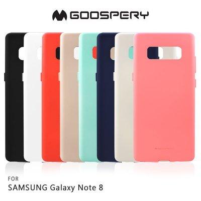*Phone寶*GOOSPERY SAMSUNG Note 8 SOFT FEELING 液態矽膠殼 TPU 軟套 手機
