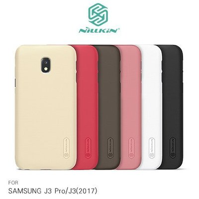 Samsung Galaxy J3 Pro / J3(2017) NILLKIN 超級護盾 硬殼 手機殼 保護殼 背殼