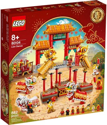 Lego 80104 Chinese Festivals Lion Dance 賀年 舞龍 舞獅 醒獅 全新 行貨 靚盒
