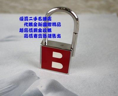 ☆優買二手精品名牌店☆BALLY 紅色 LOGO 金屬 鎖頭 鑰匙圈 吊飾 掛飾