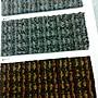 達俐裝潢 歐美典雅系列 7mm 訂製地毯,商旅...