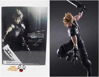 Final Fantasy VII 最終幻想7 克勞德 PLAY ARTS改 PVC 港版