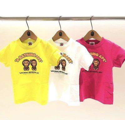 XinmOOn BABY MILO & LISA TEE 上衣 童裝 經典 短袖 短t 女童 男童 猿猴 休閒 男女