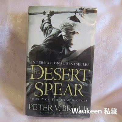 魔印人2 沙漠之矛 The Desert Spear 彼得布雷特 Peter V. Brett Demon Cycle