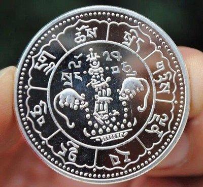 新版/西藏『吐寶鼠』紀念幣(數量有限售完不再)附專用盒