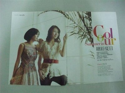 王思平_ 蔡詩蕓_ 繽紛夏日....雜誌內頁6頁 2011年