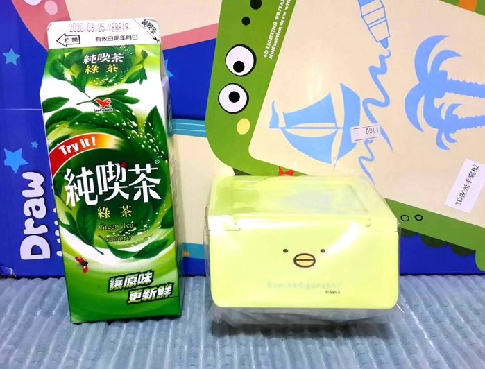 Sumikko Gurashi Storage box Stationery Container kid gift