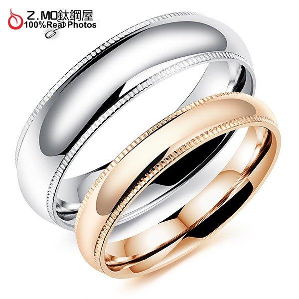 情侶對戒指 Z.MO鈦鋼屋 情侶戒指 線條戒指 白鋼戒指 線條對戒 格子戒指 簡約光面 刻字【BKY504】單個價