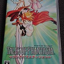 售PSP 時空幻境 幻想傳奇 -全語音版-