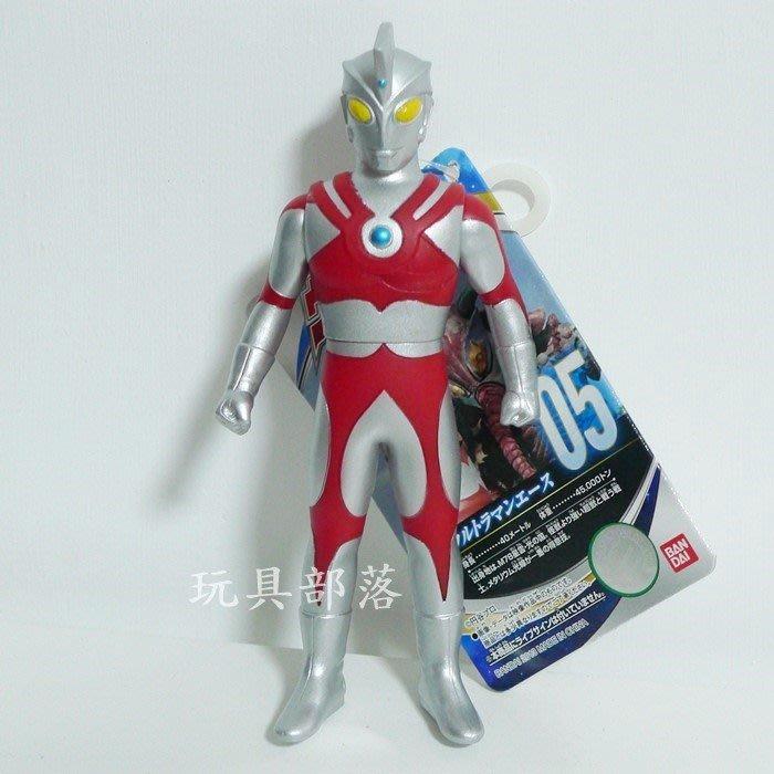 *玩具部落*鹹蛋超人力霸王怪獸宇宙人英雄奧特曼軟膠05艾斯特價241元