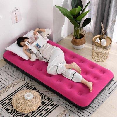 夢想-充氣床墊單人家用 雙人加厚懶人氣床 旅行便攜折疊氣墊床 時尚
