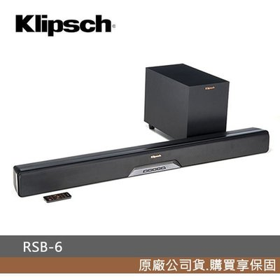 公司貨 ☞點下議價更划算 ♫ 美國 Klipsch 古力奇 RSB-6 家庭劇院 soundbar 聲霸 超低音