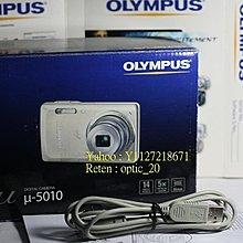 OLYMPUS USB 充電 傳輸線 USB7 USB8 E-M5 XZ10 E-M1 E-P5 E-M10 E-PL6