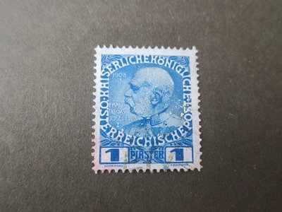 【雲品】奧地利Austria offices in Turkey 1908 Sc 49 FU 庫號#64998