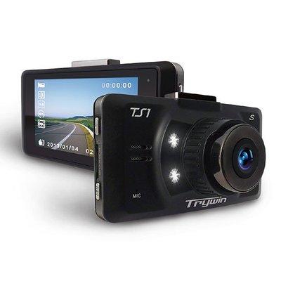 ※限量下殺※Trywin TS1S 1080P 超廣角 大光圈 行車記錄器 再送16G卡A12213