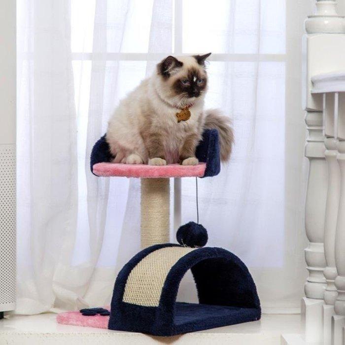 YEAHSHOP 小型劍麻貓爬架帶貓抓板貓窩貓樹貓跳臺貓抓柱子Y185