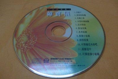 紫色小館-89--------韓寶儀-台語點歌集7