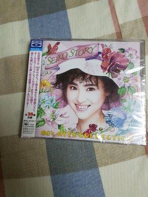 Seiko matsuda 松田聖子。Seiko story cd blu spec cd 全新未拆