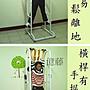 拉脊椎室內單槓(與倒立機.倒吊機姿勢相反,可當虛擬跑步機健身車腳踏車骨刺.做骨神經椎間盤)q