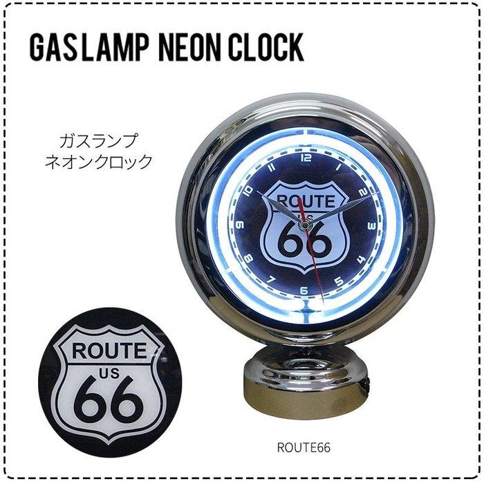 (I LOVE樂多)route66公路  霓虹燈管 鋁邊外框 經典LOGO桌上時鐘 情境裝飾