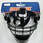 爾東體育 BRETT 布瑞特 PSS-0901A 成人守備保護面罩 防護面罩