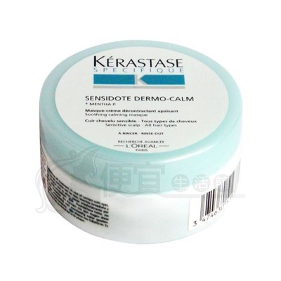 便宜生活館【深層護髮】卡詩 KERASTASE 清新舒緩藍色凍膜75ml 頭皮的保養與放鬆專用 全新公司貨 (可超取)