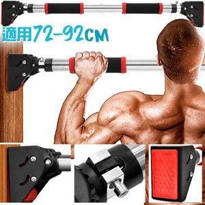 加壓3齒輪頂級門框單槓室內單槓門上單槓免釘強力吊單槓拉單槓引體向上核心腹肌訓練運動健身器材D190-H1⊙偷拍網⊙