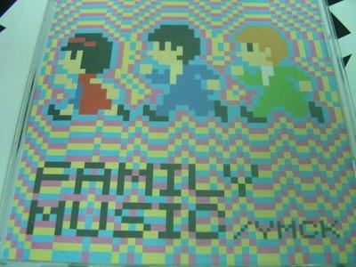 YMCK (8-bit synth jazz pop)