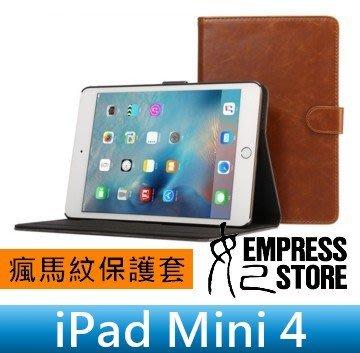 【妃小舖】iPad Mini 4 復古 瘋馬紋 隱形 磁扣 插卡/收納 平板 側翻/二折/支架 皮套/保護套/保護殼