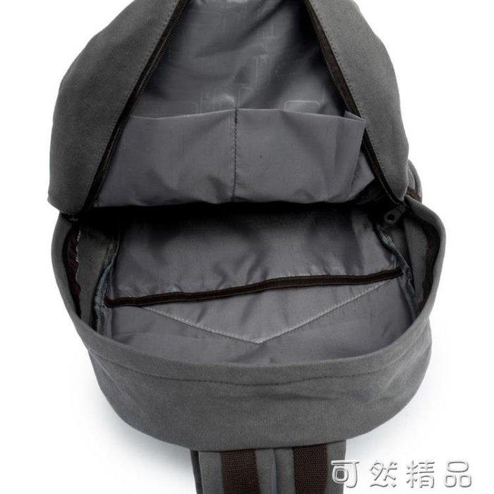 「免運」新款雙肩帆布包男日系運動後背包學生休閒校園書包大容量旅行背包 『菲菲時尚館』