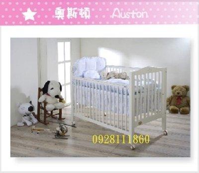 童心child mind 奧斯頓Auston白色嬰兒大床BCTX2709 三合一成長床大床實木嬰兒床組合床 台中市