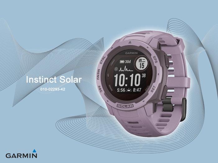 【時間道】GARMIN -預購-Instinct Solar 太陽能美國軍用標準運動GPS智慧腕錶- 蘭花紫 免運費