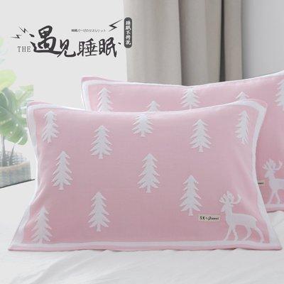 【ulker_801營業中】純棉枕巾一對裝高檔全棉紗布家用成人毛巾單人學生歐式情侶枕頭巾