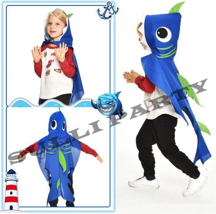 雪莉派對~兒童鯊魚裝 萬聖節派對 聖誕節派對 兒童變裝 派對舞會 可愛小鯊魚造型服 海底總動員 大白鯊造型衣 鯊魚披風