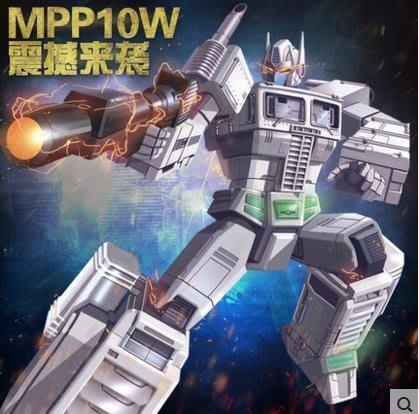 『格倫雅品』王者威將變形玩具金剛手辦合金變形機器人汽車領袖模型MPP10現貨