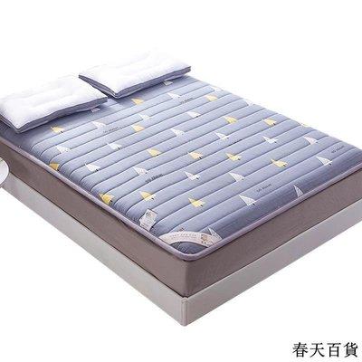 榻榻米床墊訂做客製尺寸1.6/1.8/2*1.9×2.0米m床墊 海綿墊 軟床墊 單人 雙人床墊 價錢為最小尺寸喲