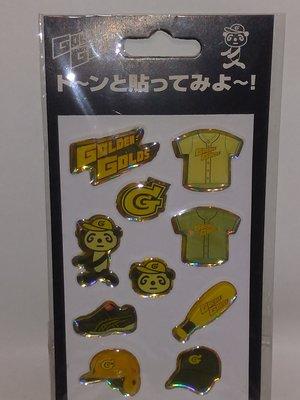 貳拾肆棒球-日本帶回茨城ゴールデンゴールズIBARAKI GOLDEN GOLDS 周邊貼紙組