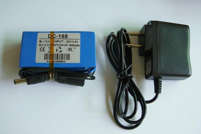 【可自取】12V 1800mAh鋰電池、聚合物鋰電池、工業電源、圖傳空拍、攝影機電源