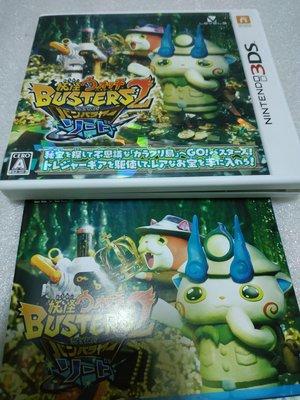請先詢問庫存量~ 3DS 妖怪手錶 剋星 2 秘寶傳說 寶劍版 NEW 3DS LL N3DS LL NEW 2DS LL 日規主機專用