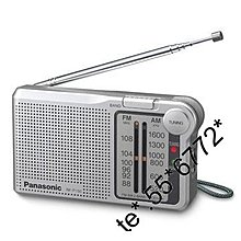 全新 樂聲 Panasonic RF-P150 迷你 大字 袖珍型 AM FM 收音機 細小 可攜帶 方便 (原廠一年保養)
