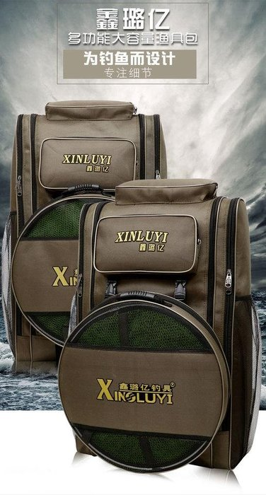 東大門平價鋪  防水雙肩釣魚漁具包,魚竿包傘包釣椅包魚獲包釣具多功能背包 +魚護大背包