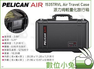 數位小兔【Pelican 1535TRVL Air Travel Case 派力肯輕量化旅行箱 黑色】行李箱 工具箱