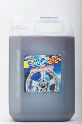 [機油倉庫]附發票 SIIIC鋁圈潔亮精 鋼圈清洗劑 鋼圈藥水[50萬台愛車見證]3780cc