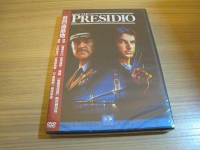 全新歐影《普西迪基地The Presidio 》史恩康納萊 馬克哈蒙 梅格萊恩