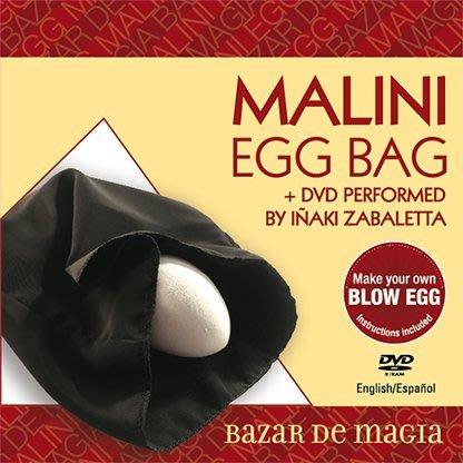 【天天魔法】【S799】正宗原廠~Malini蛋袋~Malini Egg Bag Pro (Bag and DVD)