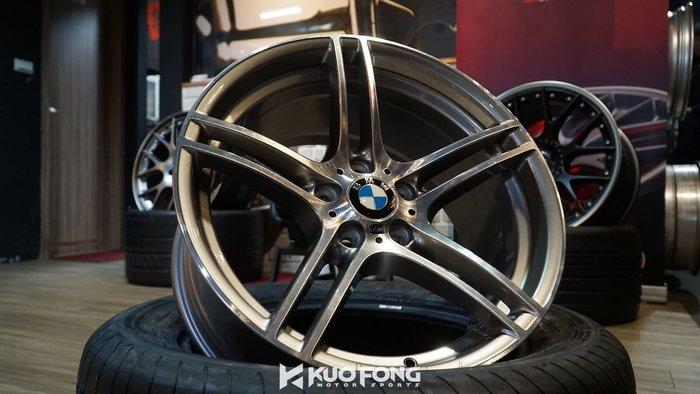 國豐動力 BMW M款 MTECH F30 F31 F36 F10 E90 E92 代號313 STY313 全新鋁圈一套 前後配 8/9J ET37/39