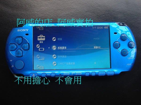 PSP 3007 主機+64G套裝 綠色+戰鼓3+二手85成新+保修一年   PSP3007 顏色隨機出貨