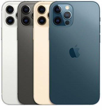 自取34800 蘋果 apple iphone 12 pro max 128g  金色